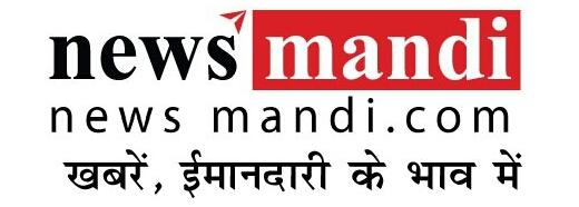News Mandi