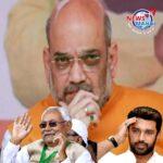 क्या बिहार में जाएगी नीतीश की सत्ता ? क्या है भाजपा का गेम प्लान