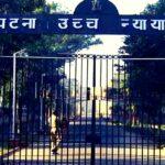 बिहार सरकार ने मुंगेर गोलीकांड में  हाईकोर्ट के आदेश के बावजूद पीड़ित परिवार को नहीं दिया मुआवजा  , कहा – सुप्रीम कोर्ट जाएंगे